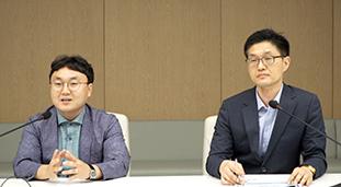 리쇼어링 동향과 유턴기업 지원 활용 Webinar