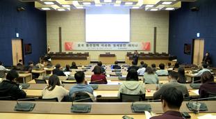 중국 통관정책 이슈와 절세방안 설명회 개최