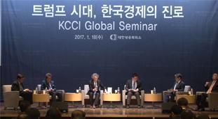 트럼프 시대, 한국경제의 진로