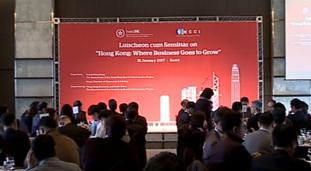홍콩 투자진출 세미나(홍콩: 비즈니스가 지속적으로 성장하는...