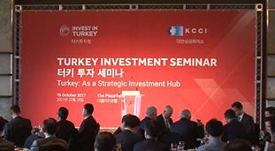 터키 투자 세미나 &#8211 전략적 투자허브 터키
