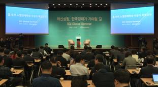 폴 로머 2018 노벨경제학상 수상자 초청 특별강연