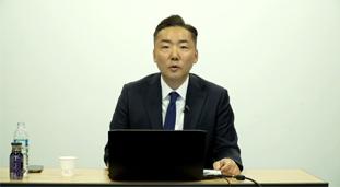 디지털 무역 규범 논의 동향과 대응방안