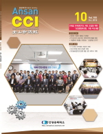 안산상의 155호(2018.10)- 제휴서비스 - [특집] 규제샌드박스 제도 도입을 위한 ′산업융합촉진법′ 개정 주요내용 - 조사보고서